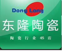吉林省亚博app体育下载陶瓷经销有限公司