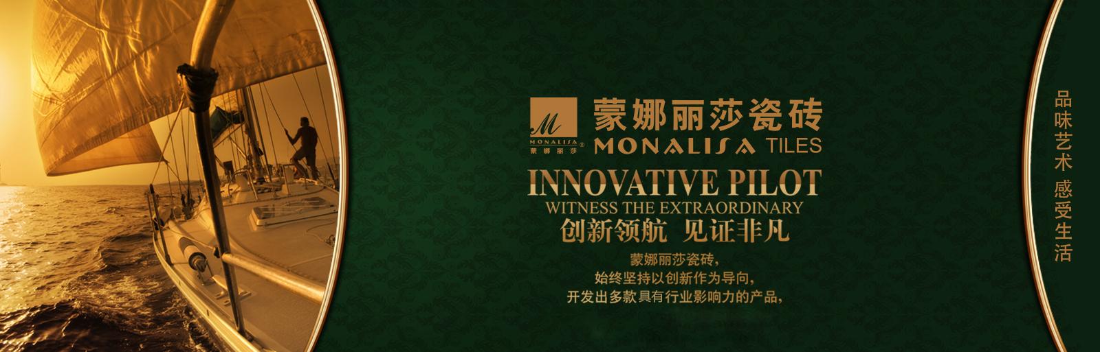 吉林省东隆陶瓷经销有限公司
