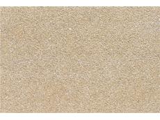 黄锈石 600x900mm
